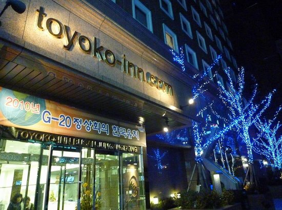 Toyoko Inn Busan Station 2: ホテルの玄関