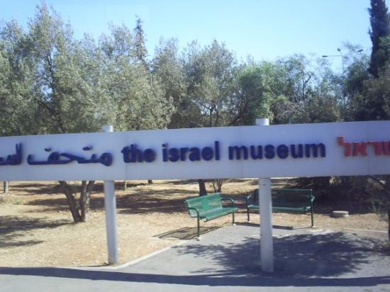 พิพิธภัณฑ์อิสราเอล: Entrada al museo de Israel