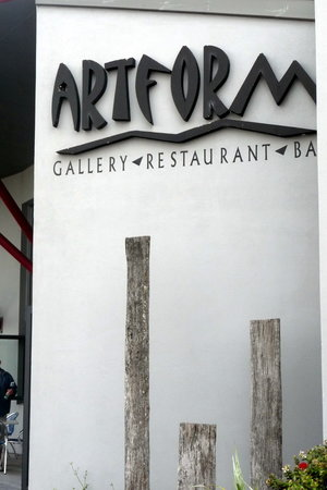 ‪Artform Gallery and Restaurant‬