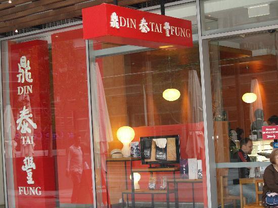 Chinatown: Din Tai Fung Taiwan Restaurant