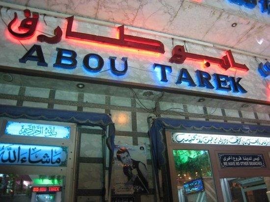 Koshary Abou Tarek Photo