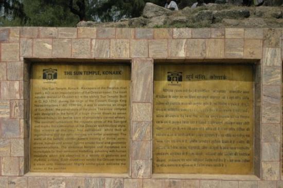 Konark - Sun Temple - History