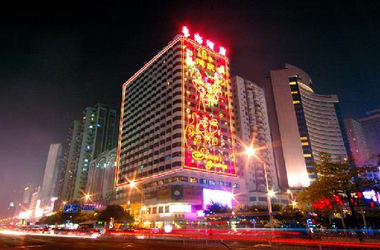Guangdong Hotel Shenzhen : 概観