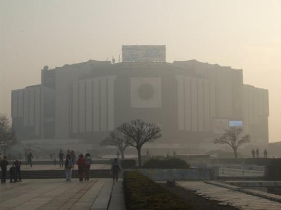 National Palace of Culture Congress Centre Photo