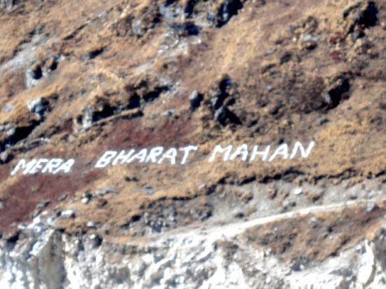Lachung, India: mera bharat mahan at nathula
