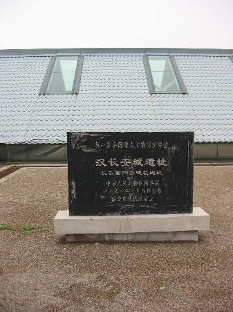Han Chang'an Cheng : 後ろに見えるのが、保存用の建物です