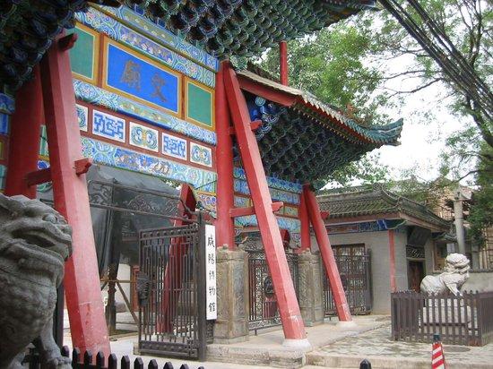 Xianyang Museum (Xianyang Bowuguan)