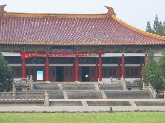Nanjing, China: 入り口から見た光景