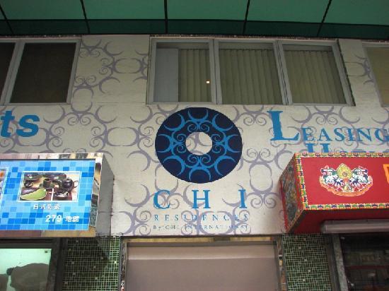 CHI Residences 279 : CHI Residences