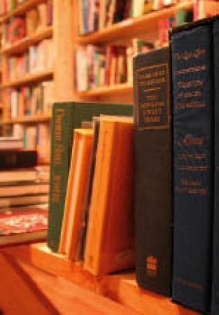 Sceal Eile Books: Scéal Eile Books