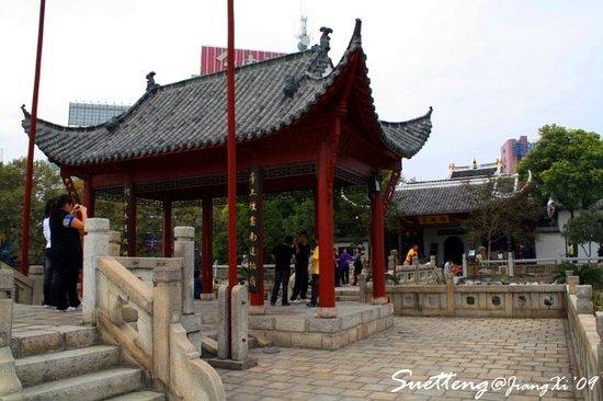 Yanshui Pavilion