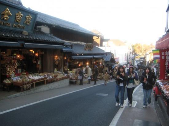 Narita Photo