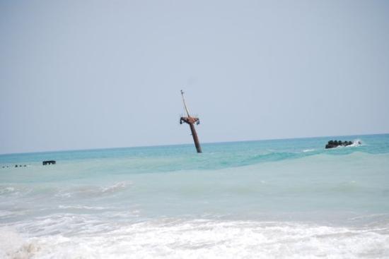 Yankari Game Preserve, Nigeria: The beach in Lagos