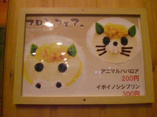 Safari Restaurant : メニューが写真付で壁にかけてあるのでわかりやすい