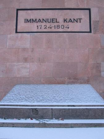 Immanuel Kant's Grave : here is buried the great philosopher Immanuel Kant