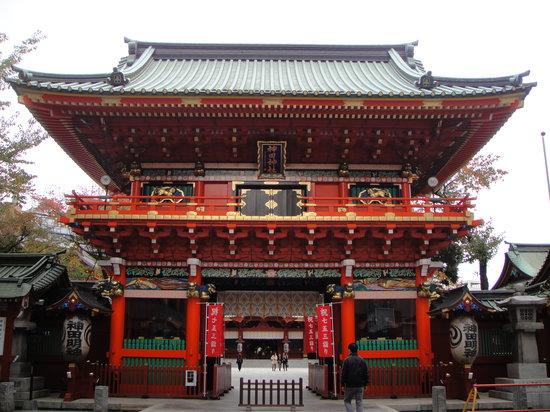 Chiyoda, Japón: 入口