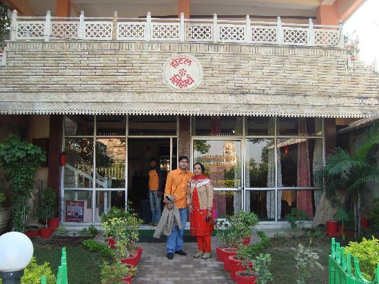 Hotel Siddharth: Our 1st Anniversary ... imprinted in our memories