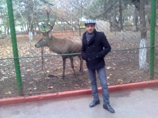 Ganja, Azerbaiyán: Gəncə Xan Bağı