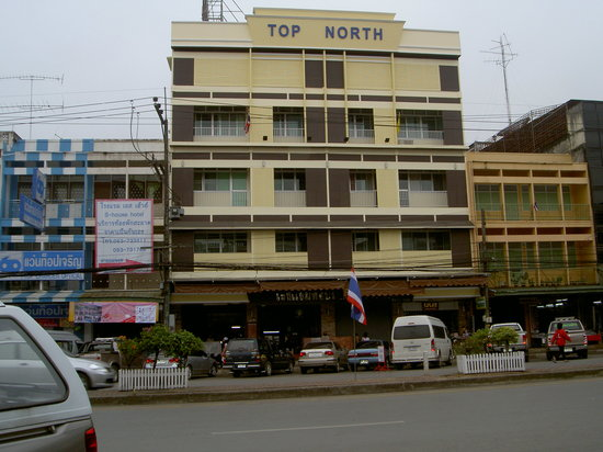 Photo of Top North Hotel Mae Sai
