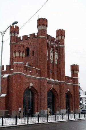 Kaliningrad, Russia: Королекские ворота