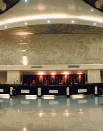 New Taoyuan Hotel (Headquarter): フロント