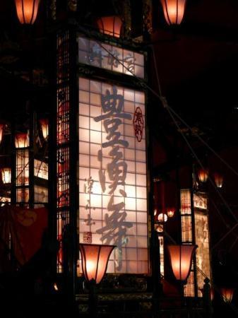 Wajima, ญี่ปุ่น: Giant lantern at the Paper Lantern Museum