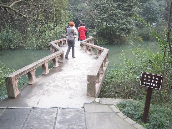 Du Fu Cottage: interesting bridge