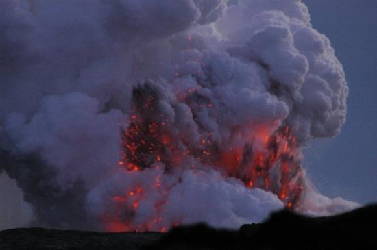 Mt. Kilauea: Big Island