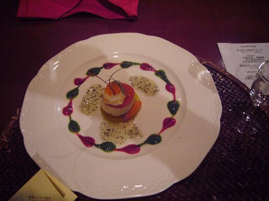 Haifu : 海の幸と野菜のマリネ ミルフィーユ仕立