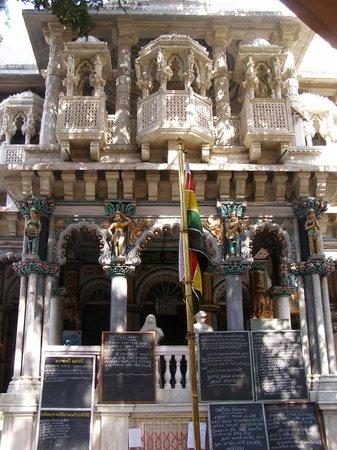 Jain Temple - Mumbai