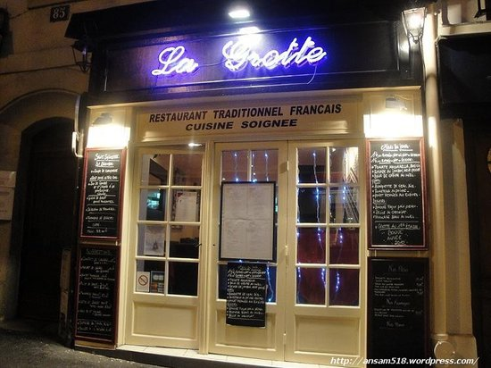 La Grotte : The restaurant from the outside