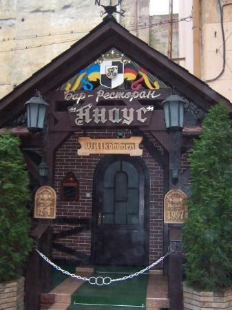 Knaus - a German restaurant in Chernivtsi, Ukraine
