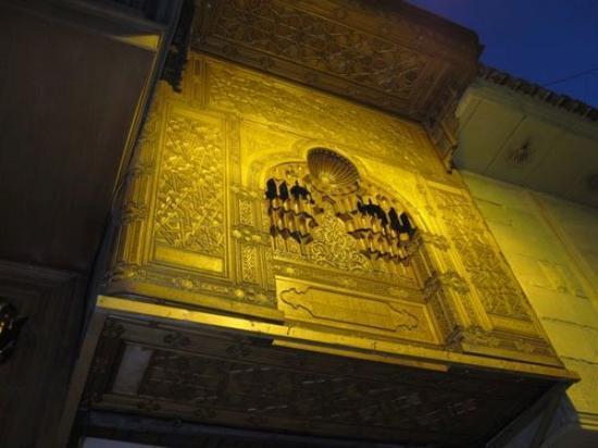 Khan Al-Khalili: Cairo - Khan al-Kahlili