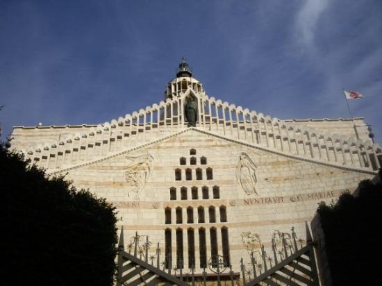 Nasaret, Israel: Basilica of the Annunciation in Nazareth