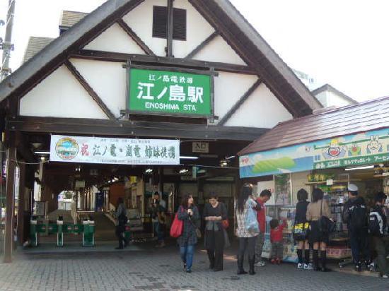 Enoshima Electric Railway: 江ノ島駅