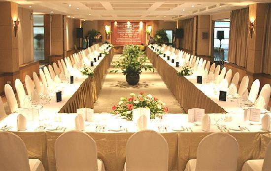 The Salaya Pavilion Hotel and Training Center : Meeting room
