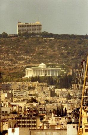 Foto de Haifa