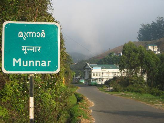 Photo of Munnar Tourist Home