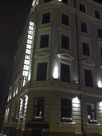 한자 호텔 사진