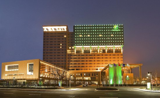Holiday Inn Shanghai Hongqiao West: Hotel View