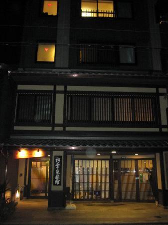 Matsubaya Inn: front
