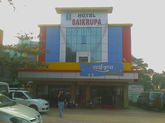 Photo of Hotel Saikrupa Shirdi