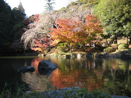 Parque Naritasan