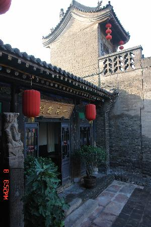 Pingyao Yide Hotel: The surface of the reception room