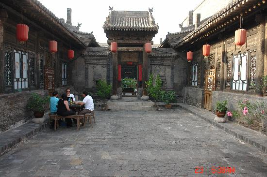 Pingyao Yide Hotel: The first courtyard
