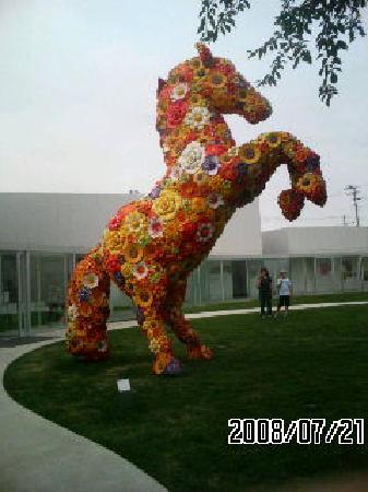 Towada Art Center: フラワーホース