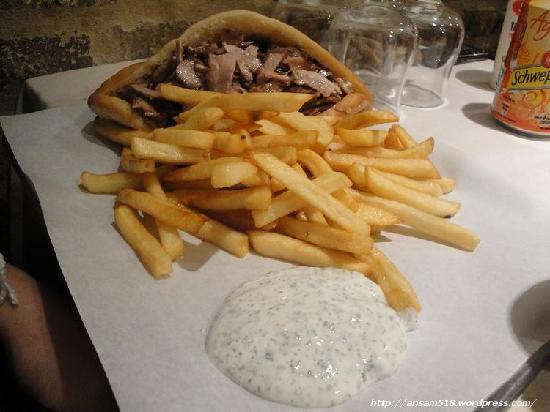 Turkiah Restaurant Paris