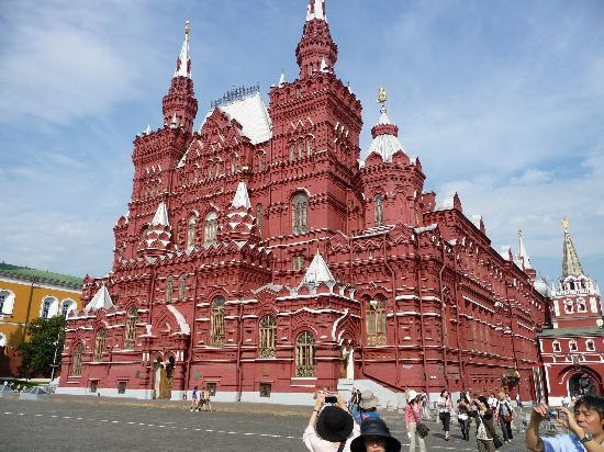 Den Røde Plass: 国立歴史博物館