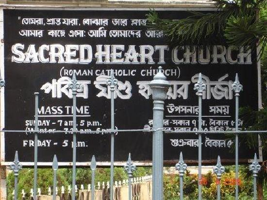 Chandannagar, Índia: Mass Timings