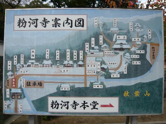 Kokawadera Temple : 境内案内図